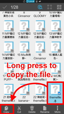 13 have a long press to copy themefile.8