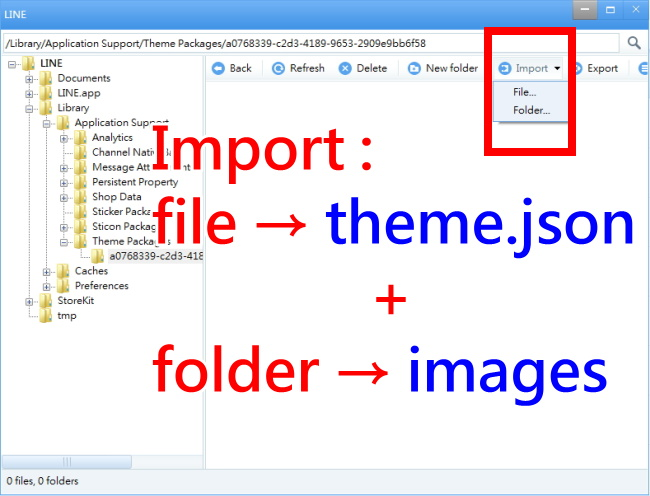 2-7 import a file named theme.json and a folder named images