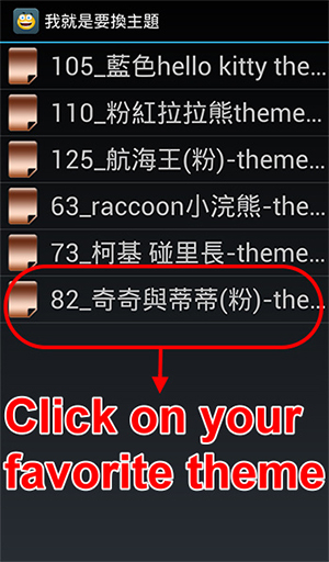 Just Give Me LINE Themes (13)
