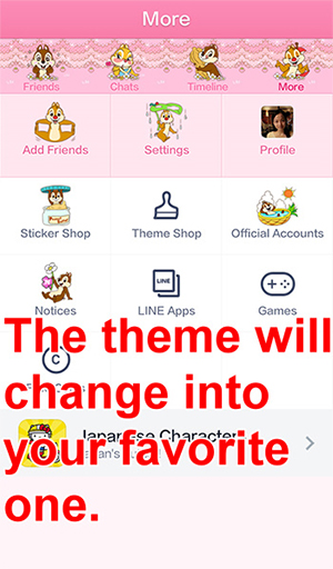 Just Give Me LINE Themes (19)
