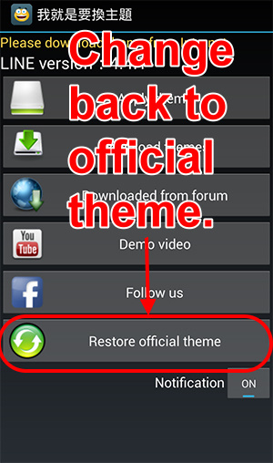 Just Give Me LINE Themes APP 23