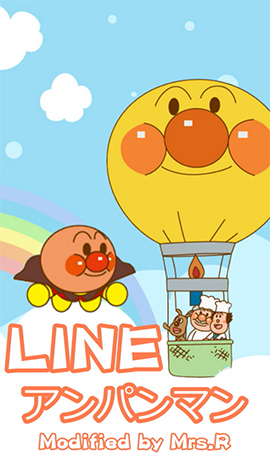 LINE theme for Android-Anpanman (1)