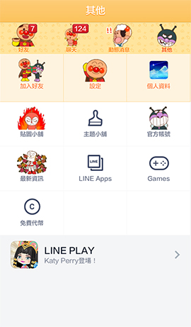 LINE theme for Android-Anpanman (2)