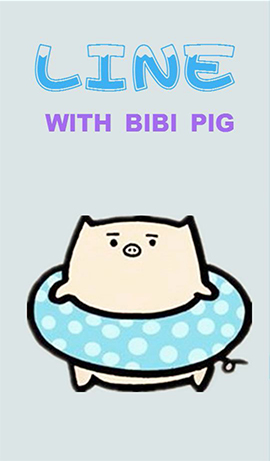LINE theme for Android-Bibi Pig (1)
