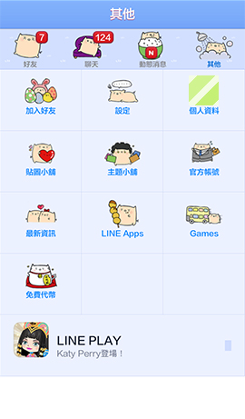 LINE theme for Android-Bibi Pig (2)