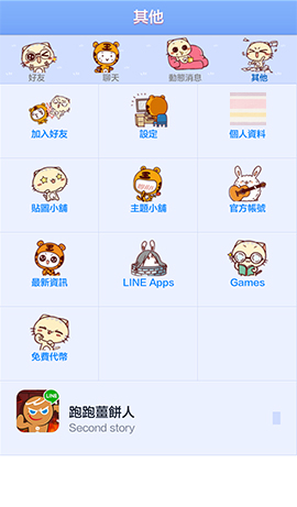 LINE theme for Android-CC Cat (2)