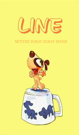 LINE theme for Android-Daodao dog (1)