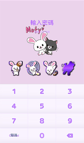 LINE theme for Android-Mofy (2)