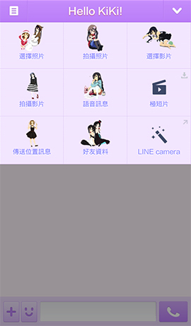 LINE theme for Android_K-ON (2)