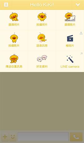 LINE theme for Android_Kamonohashikamo (2)