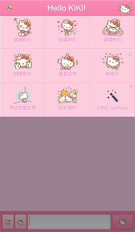 LINE theme for Android_Pink Hello Kitty (2)