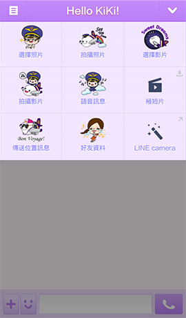 LINE theme for Android_Thai Airways (2)