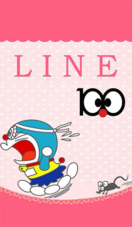 LINE theme for android 3- red doraemon