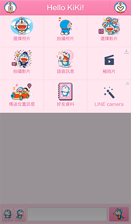LINE theme for android 4- red doraemon