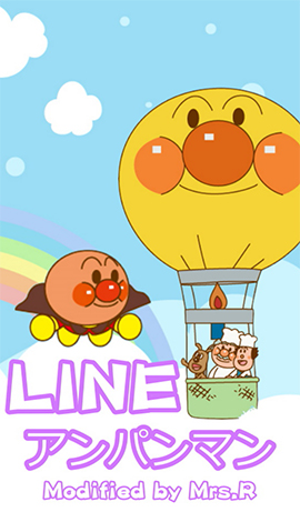 LINE theme for android-Anpan Man (1)
