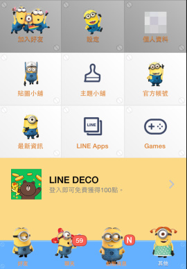 LINE theme for iOS_Despicable Me (2)