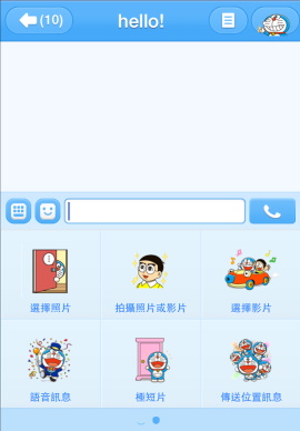 LINE theme for iOS_Doraemon (2)