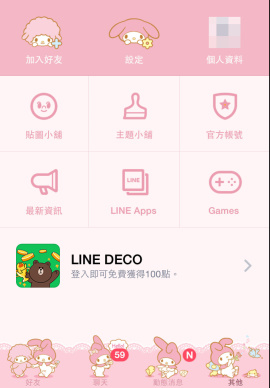 LINE theme for iOS_My Melody (1)