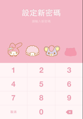 LINE theme for iOS_My Melody (2)