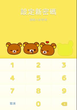 LINE theme for iOS_Rilakkuma (2)