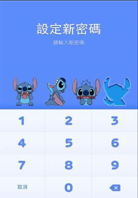 LINE theme for iOS_Stitch (1)