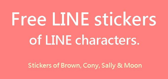 20141215-LINE STICKER-680