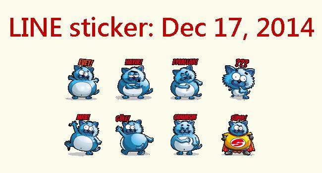 20141217-LINE STICKER-650