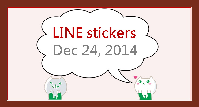 20141224-free LINE sticker-resonya-650