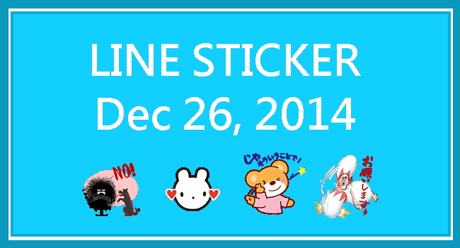 20141226-free line sticker list-650