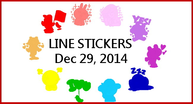 20141229-free LINE stickers-650