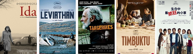 2015 Oscars Nominations_Foreign Language Film