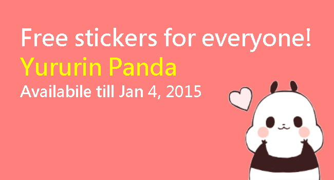 Download free line sticker 1021884-Yururin Panda-650