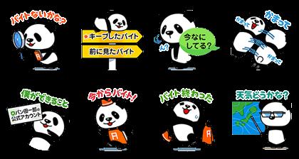 LINE sticker3593