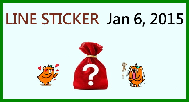 20150106-LINE STICKER-650