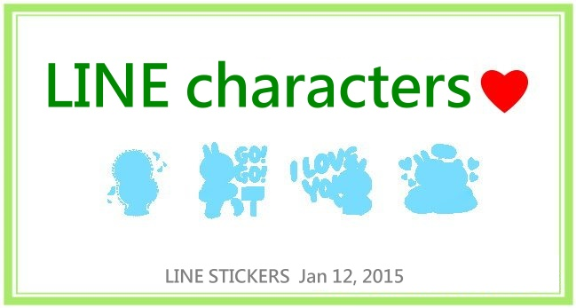 20150112-LINE STICKER of LINE characters-650