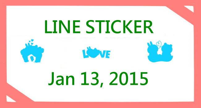 20150113-LINE stickers - 650