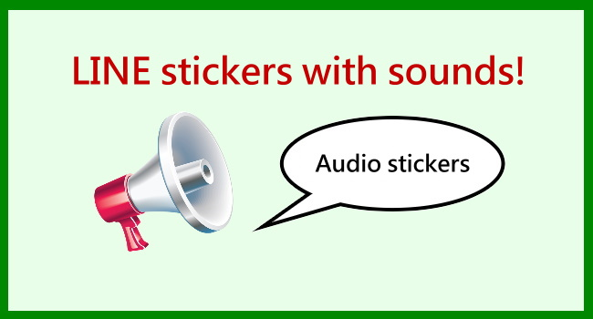 20150122-LINE stickers with sounds_650