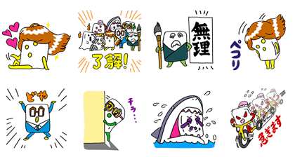 LINE_sticker3426