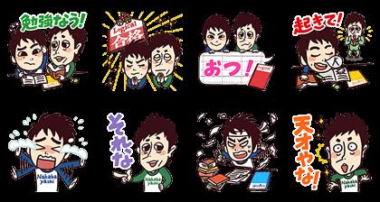 LINE_sticker3687