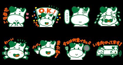 LINE_sticker3695