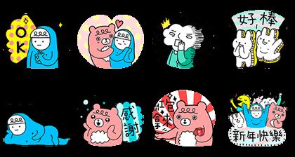 LINE_sticker3738