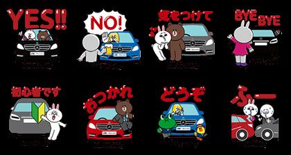 LINE_sticker3790