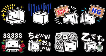 LINE_sticker3804