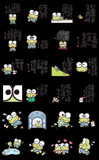 LINE_sticker3821