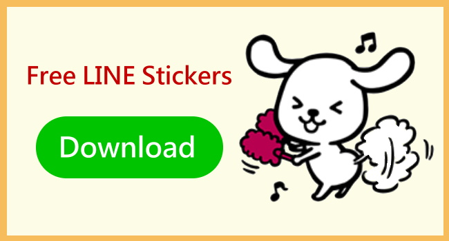 20150203-Download Free LINE Stickers_650