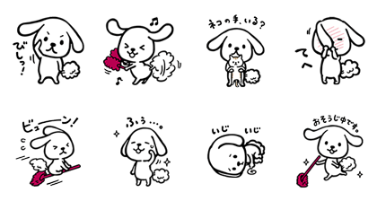 LINE_sticker3826