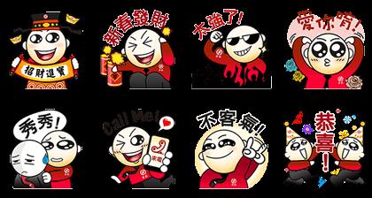 LINE_sticker3846