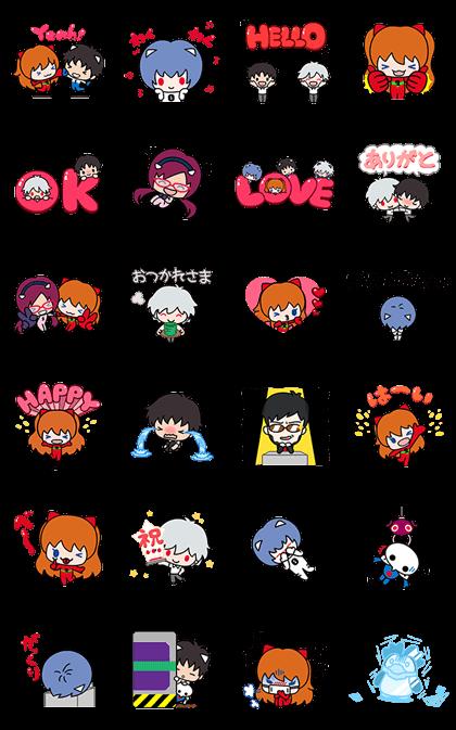 LINE_sticker3860
