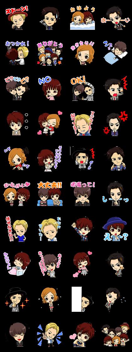 LINE_sticker3861