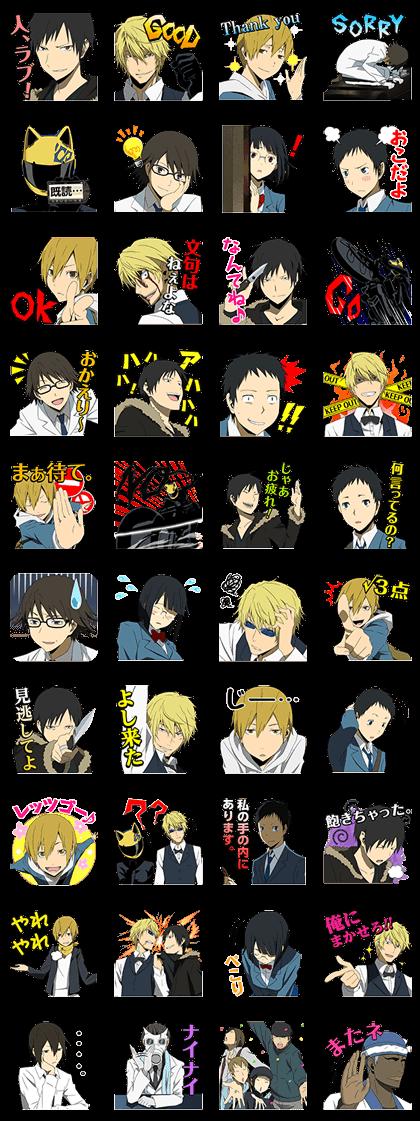 LINE_sticker3896